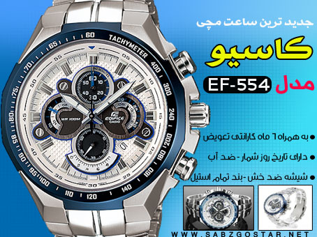 http://p30day.com/images/shop/casio.jpg