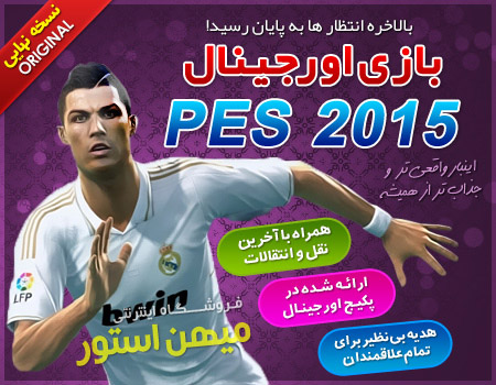 http://www.p30day.com/images/shop/pes15.jpg