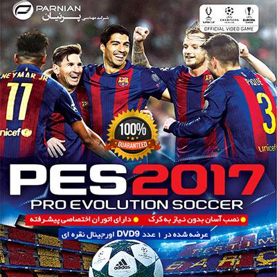 خرید بازی pes2017