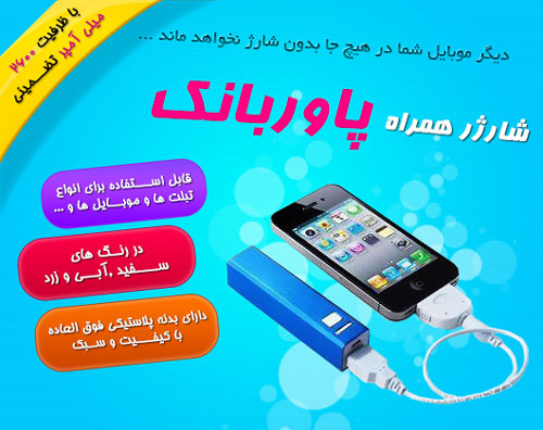 http://www.p30day.com/images/shop/powerbank.jpg