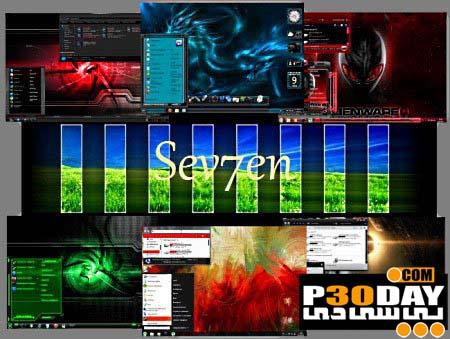 دانلود مجموعه 19 تم فوق العاده زیبا و شیک برای ویندوز 7