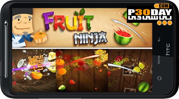 بازی معروف و بسیار زیبای Fruit Ninja v1.6.2.10 آندروید
