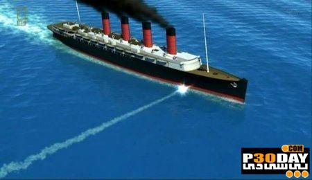 دانلود مستند تلخ ترین سوانح دریایی - اسرار کشتی لوسیتانیا
