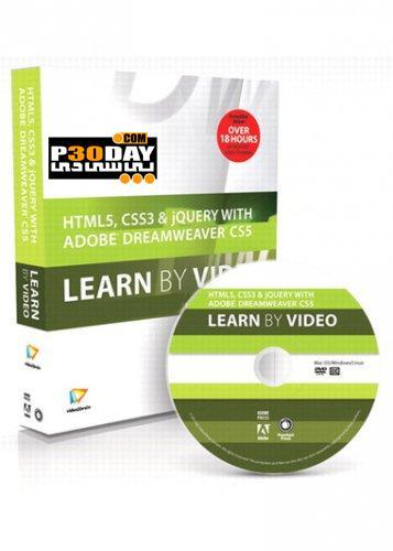 دانلود ویدیو آموزشی طراحی و ساخت صفحات وب بصورت HTML5, CSS3,  jQuery