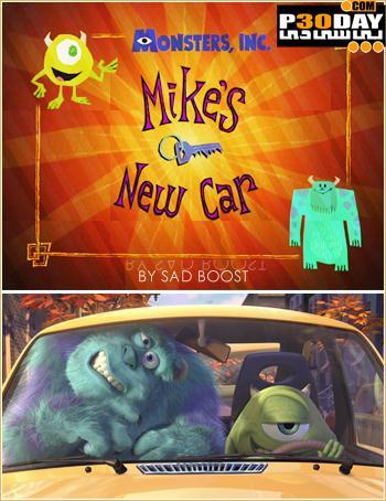 دانلود دوبله فارسی انیمیشن کوتاه Mikes New Car 2002