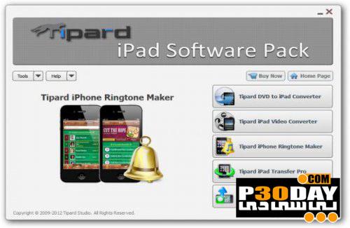 دانلود بسته نرم افزاری قدرتمند آی پد Tipard iPad Software Pack 6.1.32