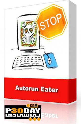 نرم افزار حذف فایل های Autorun با Autorun Eater 2.5 Portable