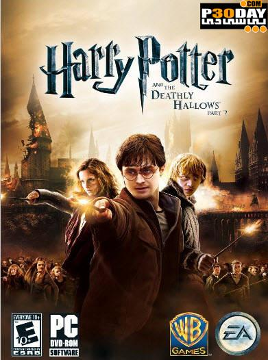 دانلود بازی Harry Potter and the Deathly Hallows Part 2 2011 + کرک
