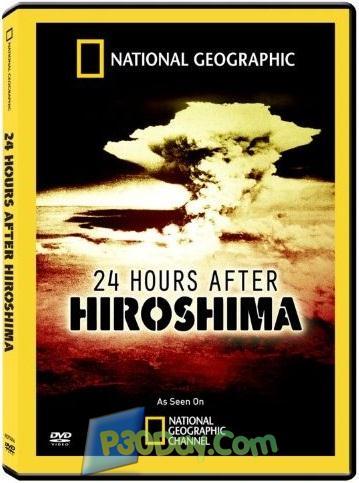 فیلم مستند 24 ساعت پس از بمب اتم هیروشیما 24 Hours After Hiroshima