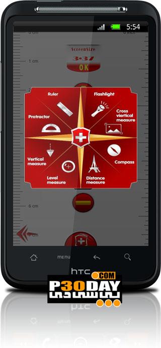 ابزار همه کاره آندروید Super Swiss Army Knife v1.0.7 Full