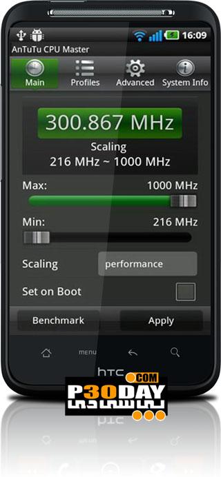 نرم افزار بهینه سازی پردازنده CPU Master for Root Users v1.9.1 آندروید