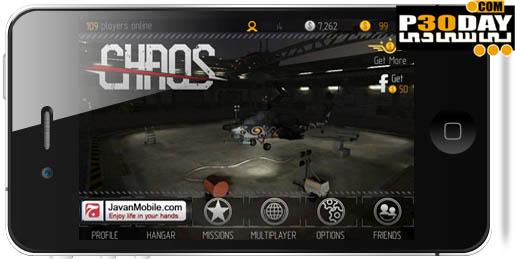 دانلود بازی فوق العاده جذاب C.H.A.O.S HD v5.02 آیفون