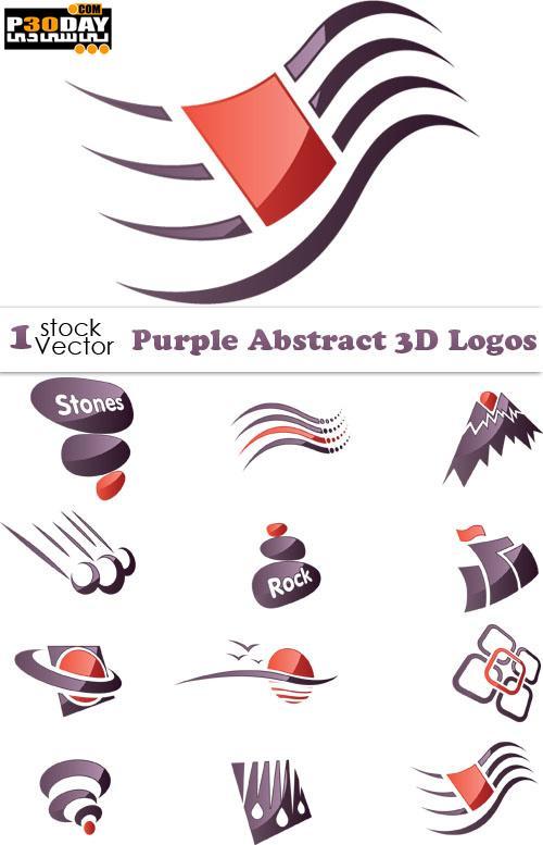 دانلود لوگوهای آماده بصورت سه بعدی و با رنگ بنفش