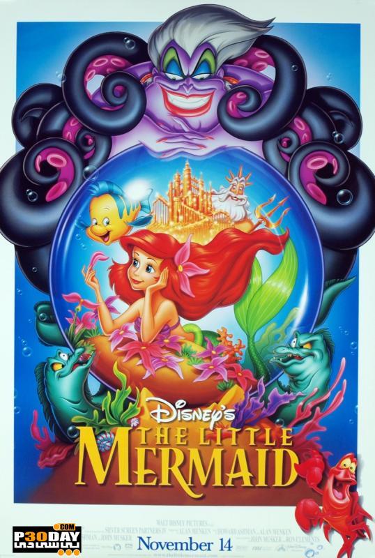 دانلود انیمیشن زیبای پری دریایی کوچک The Little Mermaid 1989