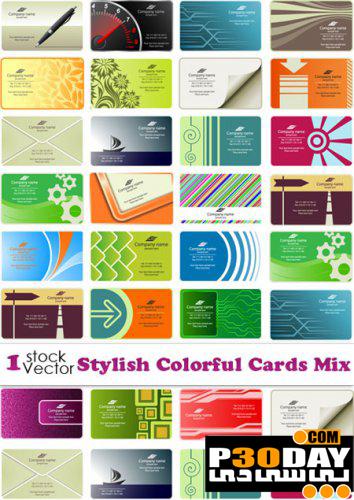 مجموعه کارت های ویزیت جدید و فوق العاده زیبای Stylish Colorful