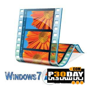 دانلود Windows 7 Codec Pack 4.2.4 - کدک های ویندوز هفت