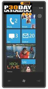 مجموعه صداهای زنگ اوریجینال گوشی های Windows Phone 7