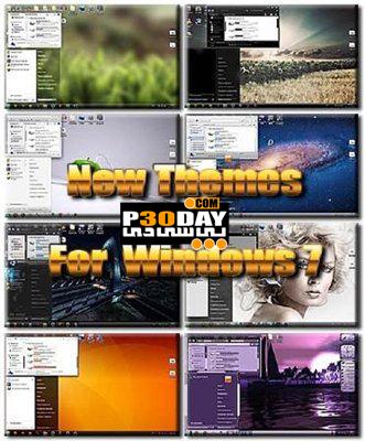 دانلود مجموعه تم های بسیار زیبا و شیک برای ویندوز 7