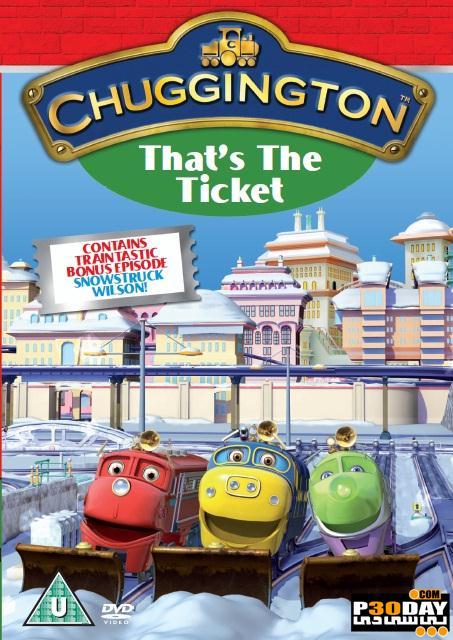 دانلود انیمیشن کمدی و بسیار زیبای Chuggington: That's The Ticket 2012