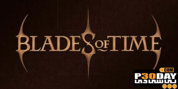 دانلود بازی Blades of Time 2012 با لینک مستقیم + کرک