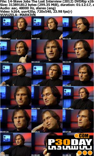 دانلود فیلم مستند Steve Jobs The Lost Interview 2012 با لینک مستقیم