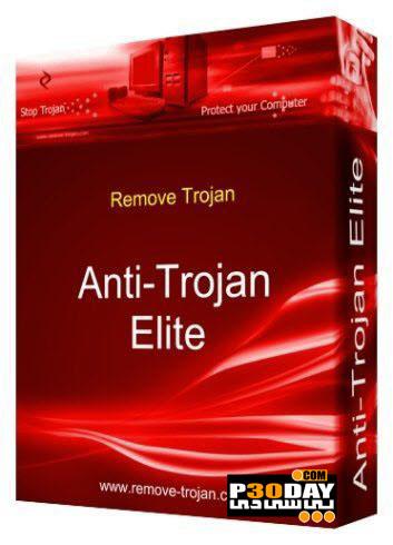 دانلود نرم افزار قدرتمتد آنتی تروجان Anti-Trojan Elite 5.5.4