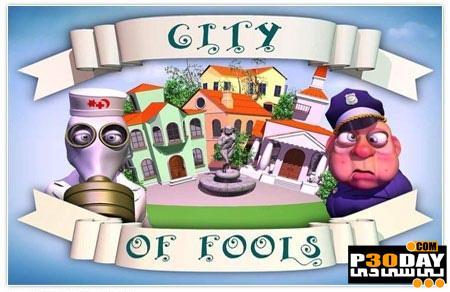 دانلود بازی اشیاء پنهان City of Fools v1.0.1.10