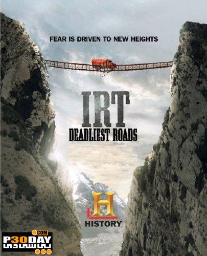 دانلود مستند جاده مرگ IRT – Deadliest Roads: The Death Road 2011
