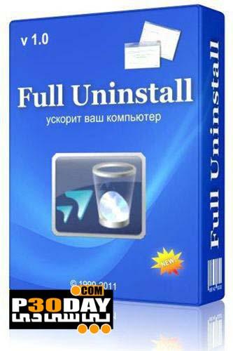 دانلود نرم افزار حذف برنامه های غیر ضروری Full Uninstall 2.0 Final