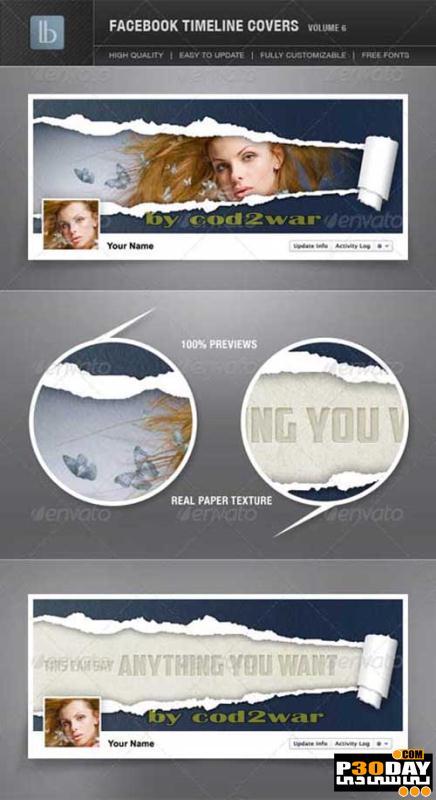 دانلود هدر لایه باز فیس بوک Facebook Timeline Cover Volume 6