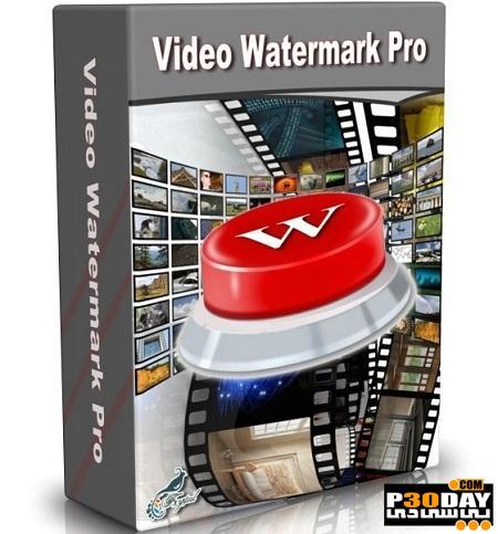 دانلود برنامه واترمارک کردن ویدیوها Video Watermark Pro 2.4