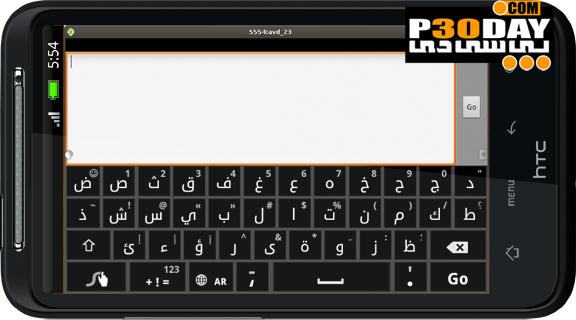 کیبورد جدید فارسی آندروید Swype v3.26.92.34839 MULTI-ARABIC