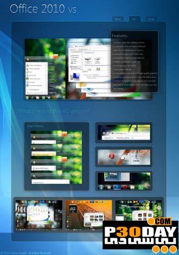 دانلود تم شیک و بسیار زیبای Office 2010 vs RC برای ویندوز 7