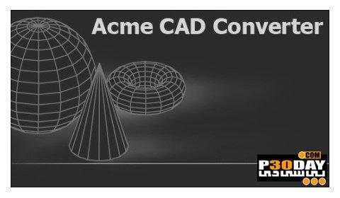 برنامه مبدل فایلهای اتوکد Acme CAD Converter 8.2.6