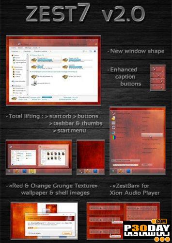دانلود تم زیبای ویندوز سون Zest7 2.0 Theme for Windows 7