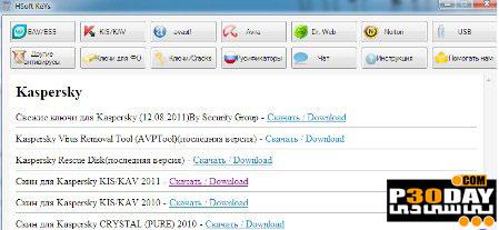 نرم افزار یافتن کلیدهای جدید آنتی ویروس ها Soft KeYs 1.2.17
