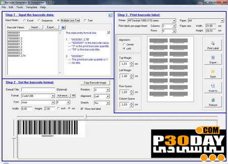 دانلود نرم افزار ساخت بارکد Barcode Generator & Overprinter 6.6.12