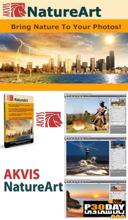 پلاگین قرار دادن پدیده های طبیعی بر روی تصاویر AKVIS NatureArt 4.0.1197