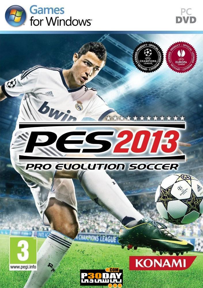دانلود نسخه نهایی بازی PES 2013 با لینک مستقیم + کرک