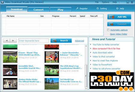 دانلود ویدیوهای آنلاین با نرم افزار aHisoft Video Download Studio Pro v3.4.12