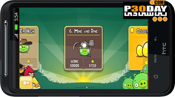 بازی پرندگان خشمگین جدید آندروید Angry Birds: Mine and Dine