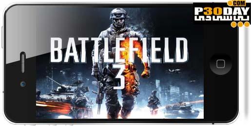 دانلود بازی فوق العاده زیبای Battlefield 3™: Aftershock v1.0.0 آیفون