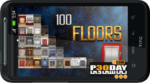 دانلود بازی فکری و هیجان انگیز 100 Floors v2.1.0 مخصوص آندروید