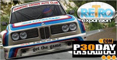 دانلود افزودنی بازی Race 07 Retro Expansion