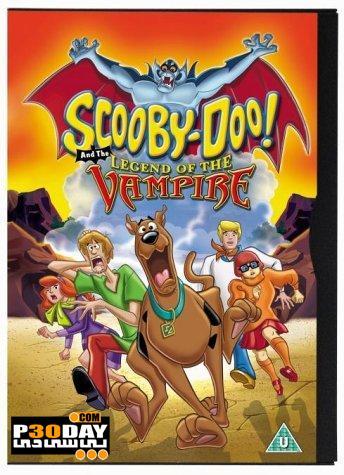 دانلود انیمیشن Scooby-Doo Music Of The Vampire 2012