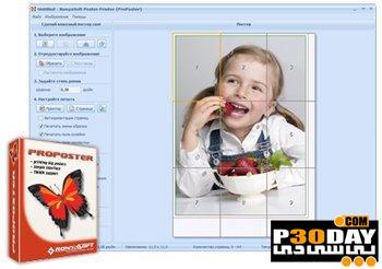 پرینت پوسترهای حرفه ای با RonyaSoft Poster Printer 3.01.17 Portable