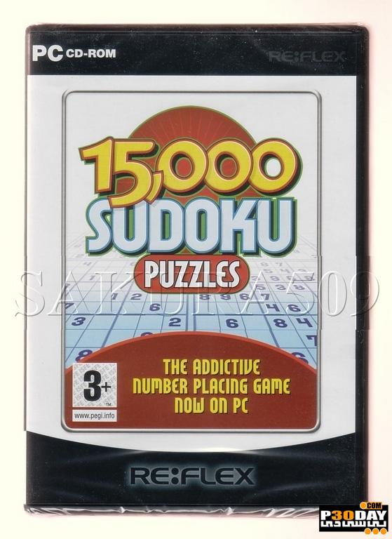 دانلود 15000 بازی پازل و سرگرم کننده سودوکو 15000 SUDOKU