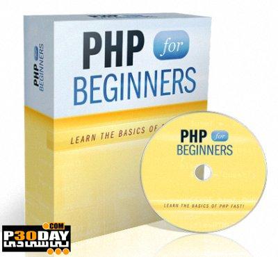 دانلود فیلم آموزشی زبان PHP بصورت کامل و حرفه ای
