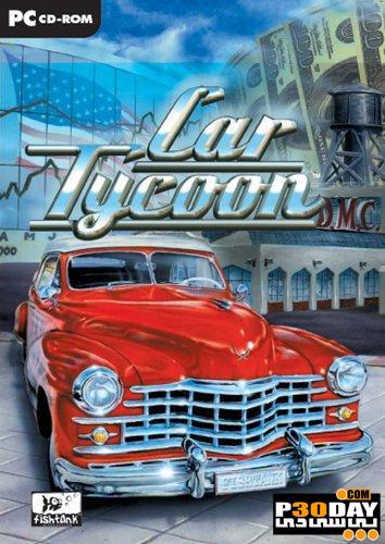 بازی شبیه ساز کارخانه خودروسازی Car Tycoon