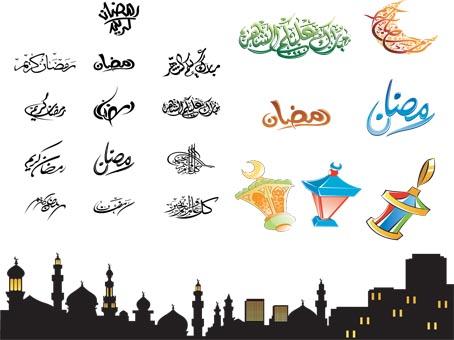 دانلود مجموعه وکتورهای گرافیکی ماه رمضان